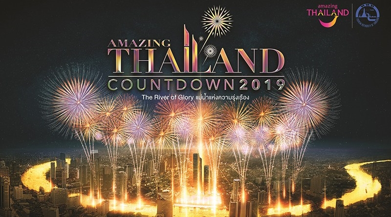 Amazing-Thailand-Countdown-2019