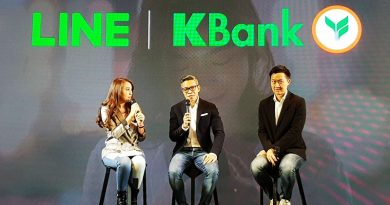 kbank-line