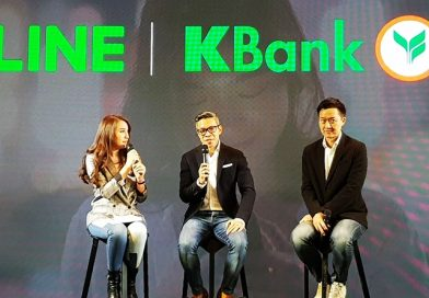 Kasikorn Bank shakes hands with LINE.