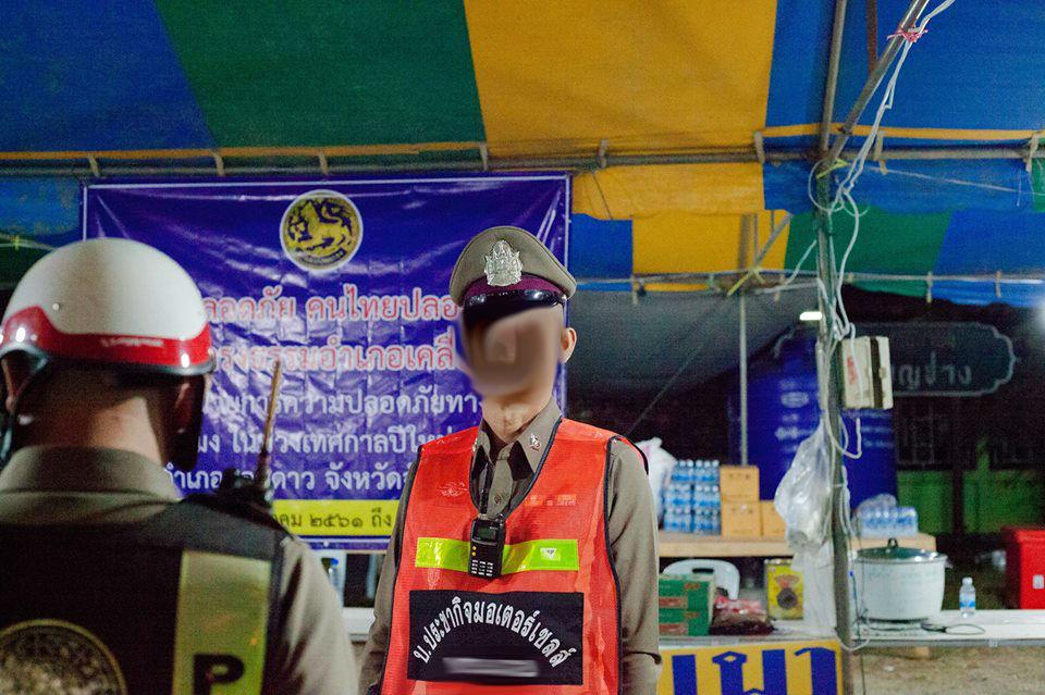policeeeewrong