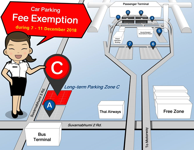 zone c parking suvarnabhumi airport