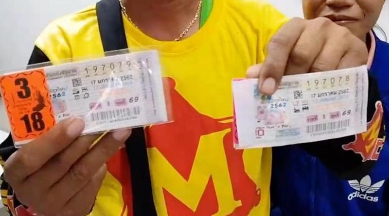 won-lottery-18-million