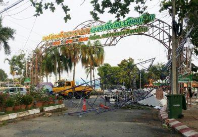 Summer Storm destroyed 105 houses in Phitsanulok