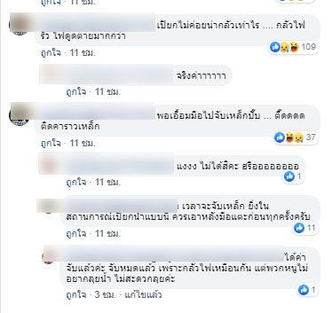 Credit: Facebook User: Phudsachar Phongsay