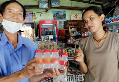 Beware of fake bird nest drink, made out of water.