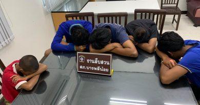 Credit: Facebook Page: ฅนข่าว ต้นปราการ (Ton Kaow Ton Prakarn)