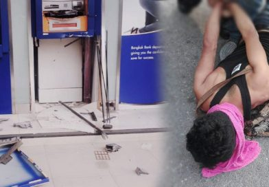 Good Citizens help capture Burmese man breaking into ATM.