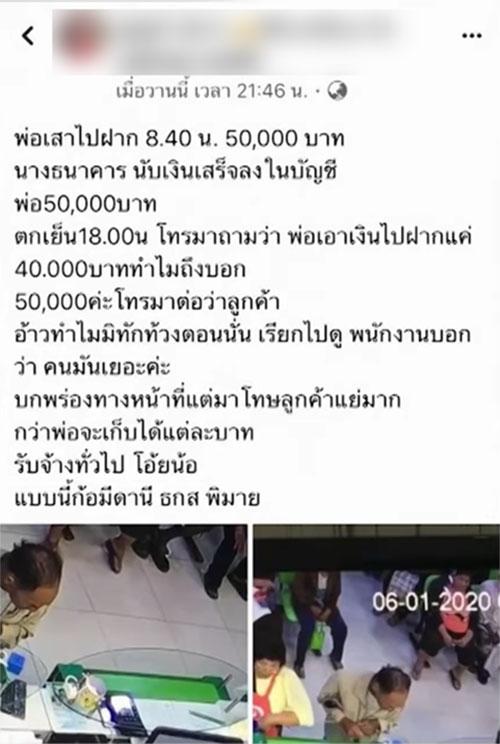 Credit: Amarin TV, Kapook