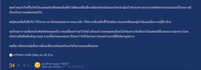 Credit: Kapook