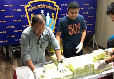 Busboy turns drug dealer, found with 30KG of crystal meth.