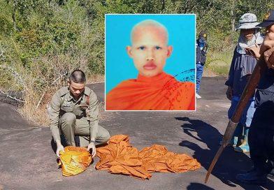Meditating monk killed by wild elephant
