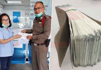 Woman finds over 200 lottery tickets in Surat Thani.