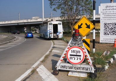 Chiang Mai stops screening travellers after 43 days without Covid-19