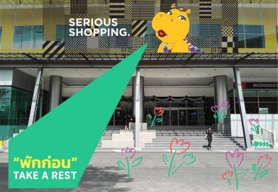 Mall in Bangkok temporarily shuts down due to Covid-19