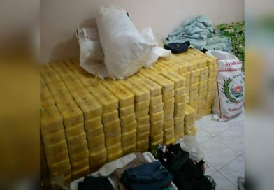 7 Million Yaba pills and 300kg crystal meth found with 7 arrested.